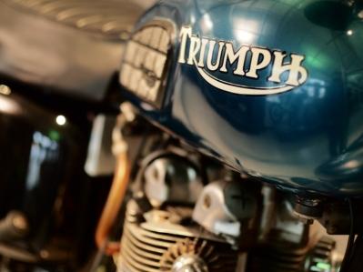 Triumph Tank