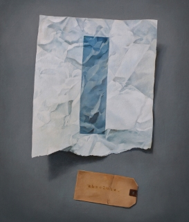 "Absolute: Torn (unframed): oil on panel. 15 1/2"" x 18 1/8"". 5.24.11."
